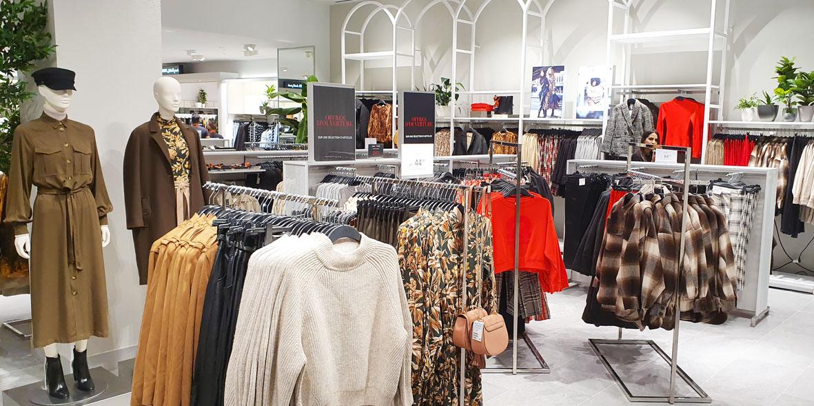 H&M Tunis City