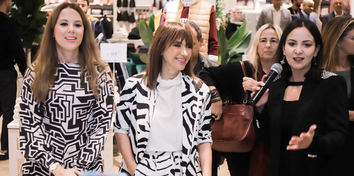 H&M Tunis City Imen Belkadhi