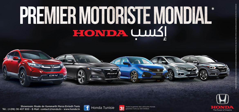 HONDA Tunisie révision tarifaire